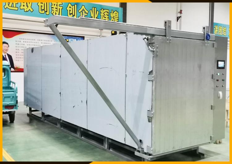 Tabletop Ethylene Oxide EO/ETO Gas Sterilizer - Buy ETO